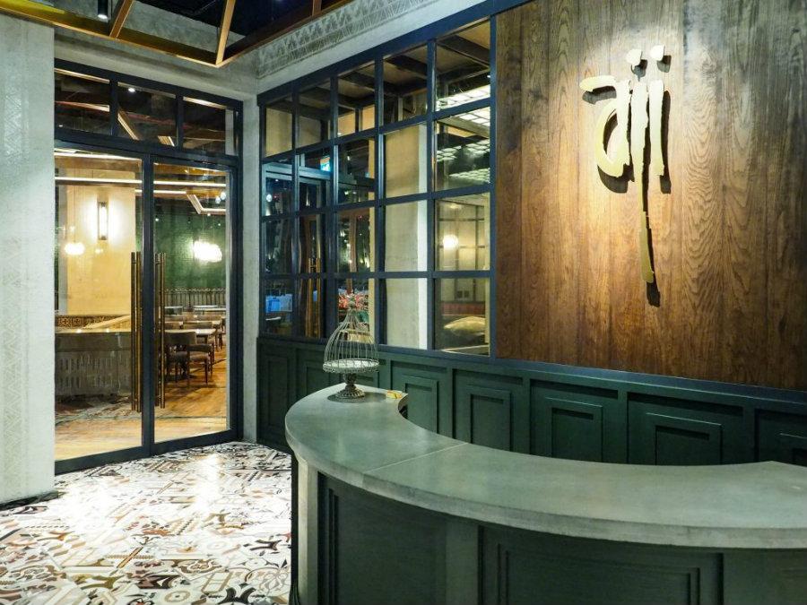 高端私人会所餐厅空间设计效果图